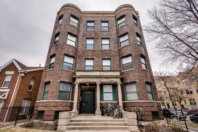 2 Bedrooms, Sheridan Park Rental in Chicago, IL for $1,600 - Photo 1