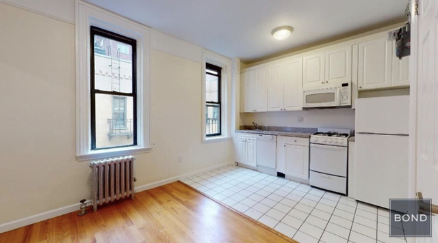 1 Bedroom, Hell's Kitchen Rental in NYC for $2,021 - Photo 1