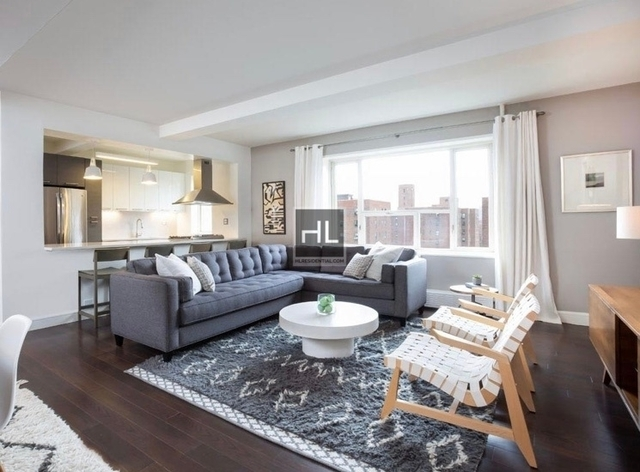 2 Bedrooms, Stuyvesant Town - Peter Cooper Village Rental in NYC for $5,655 - Photo 1