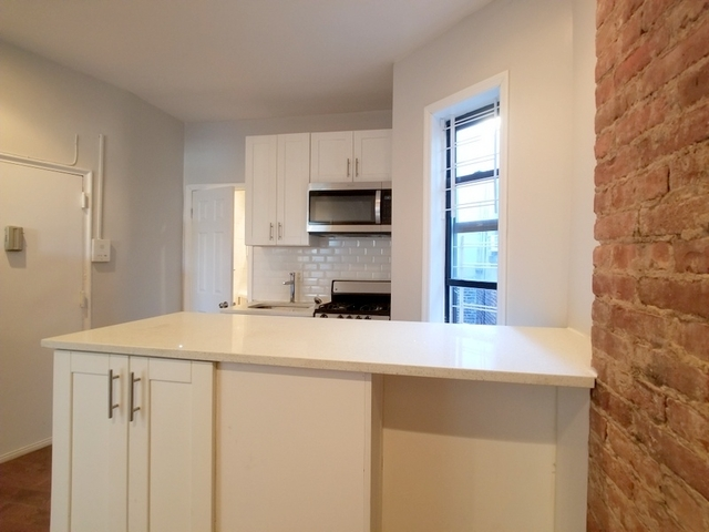 1 Bedroom, Hamilton Heights Rental in NYC for $1,795 - Photo 2