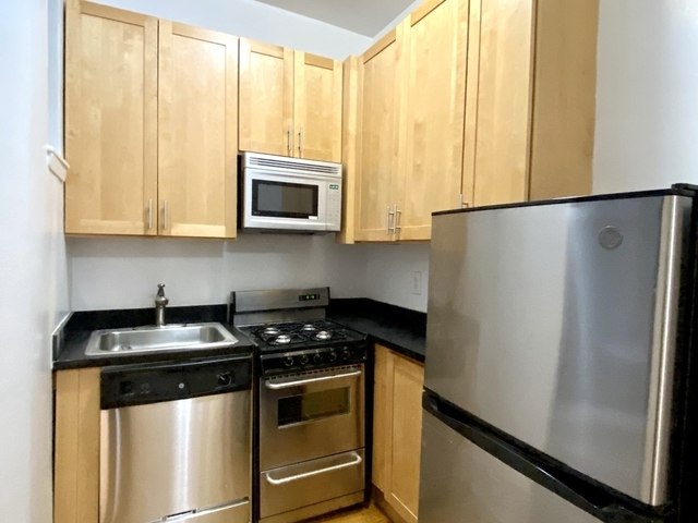 1 Bedroom, Yorkville Rental in NYC for $2,095 - Photo 1