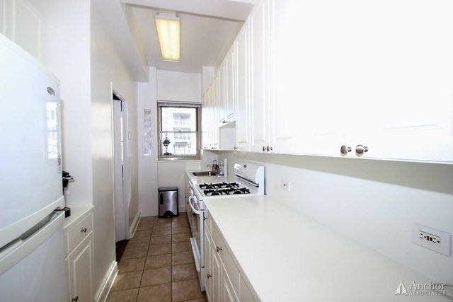 Studio, Sutton Place Rental in NYC for $2,750 - Photo 2