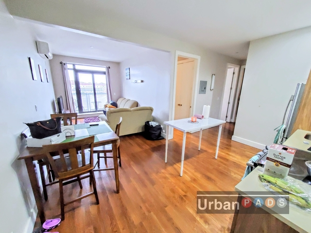 2 Bedrooms, Weeksville Rental in NYC for $2,276 - Photo 1