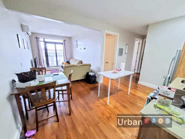 2 Bedrooms, Weeksville Rental in NYC for $2,177 - Photo 1