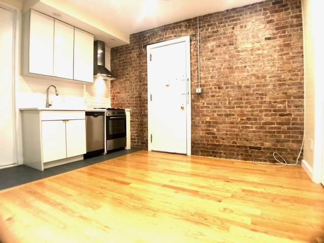 1 Bedroom, Fort George Rental in NYC for $1,733 - Photo 1