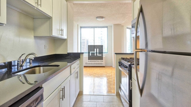 1 Bedroom, Manhattan Valley Rental in NYC for $3,123 - Photo 2