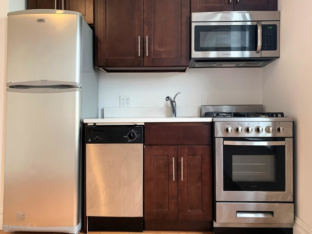 1 Bedroom, Steinway Rental in NYC for $1,853 - Photo 1