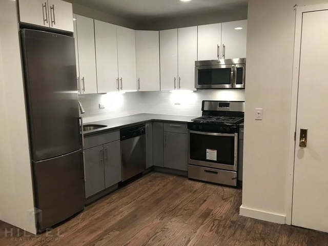 3 Bedrooms, Hamilton Heights Rental in NYC for $3,575 - Photo 1
