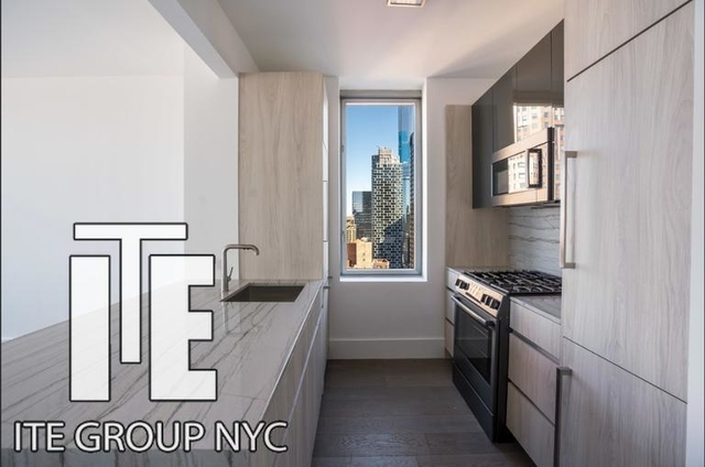 1 Bedroom, Theater District Rental in NYC for $2,315 - Photo 2