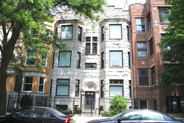 1 Bedroom, Logan Square Rental in Chicago, IL for $1,500 - Photo 1