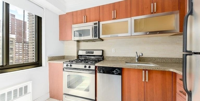 Studio, Manhattan Valley Rental in NYC for $2,120 - Photo 2
