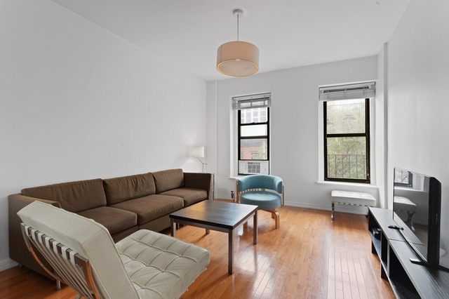 1 Bedroom, Gramercy Park Rental in NYC for $2,658 - Photo 1