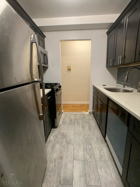 1 Bedroom, Murray Hill Rental in NYC for $1,925 - Photo 1