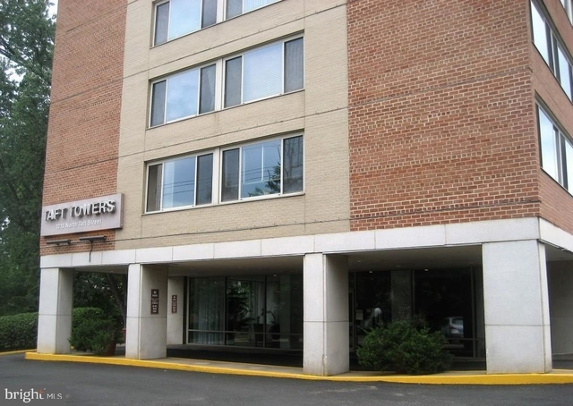 1 Bedroom, Radnor - Fort Myer Heights Rental in Washington, DC for $1,800 - Photo 1