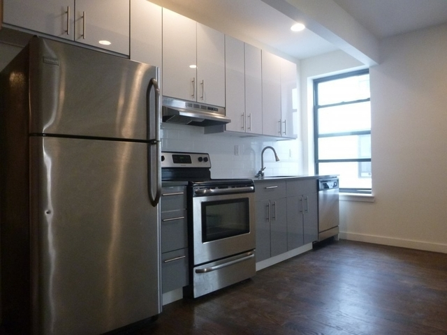 3 Bedrooms, Hamilton Heights Rental in NYC for $3,975 - Photo 2