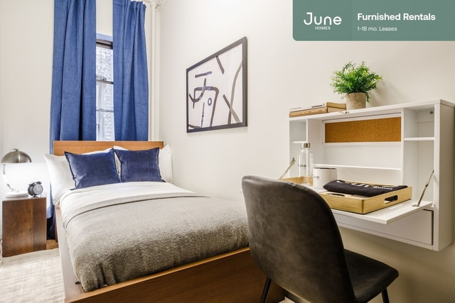 Room, Hell's Kitchen Rental in NYC for $1,175 - Photo 1