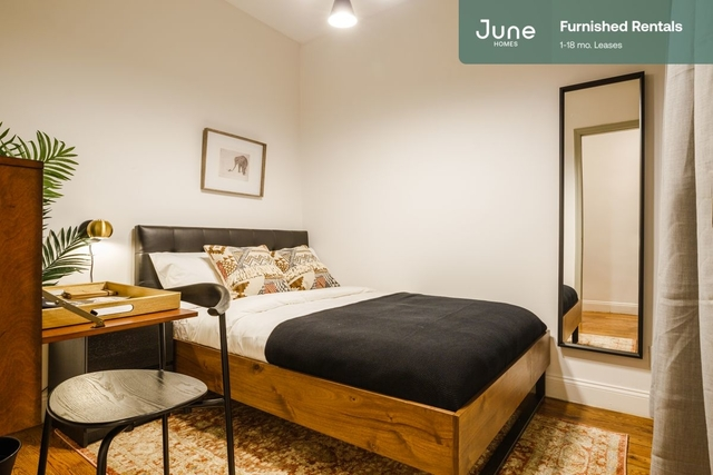 Room, Little Senegal Rental in NYC for $1,000 - Photo 1