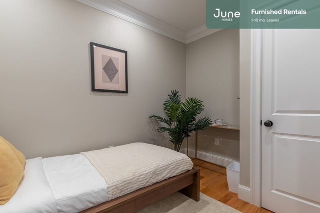 Room, North End Rental in Boston, MA for $1,150 - Photo 1