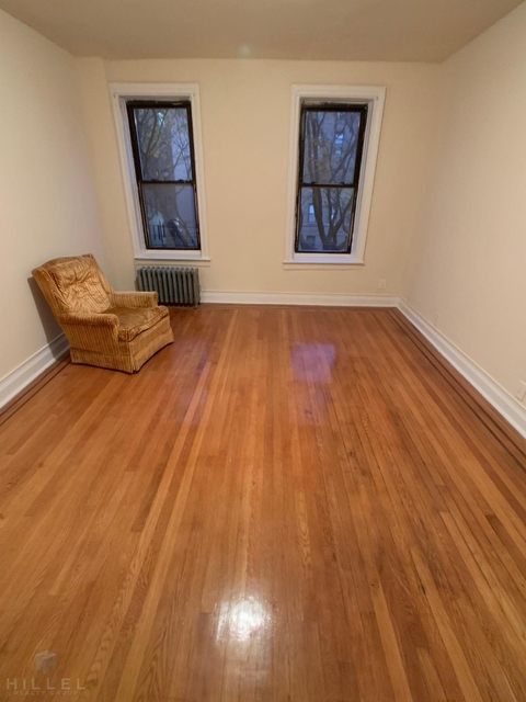 1 Bedroom, Kew Gardens Rental in NYC for $2,060 - Photo 1