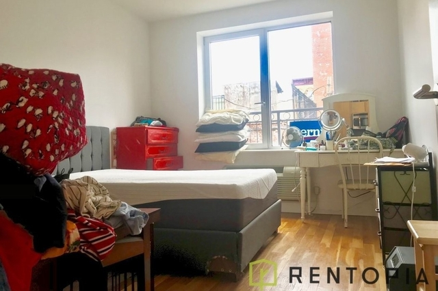 1 Bedroom, East Williamsburg Rental in NYC for $1,917 - Photo 1