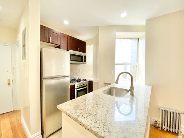 3 Bedrooms, Hamilton Heights Rental in NYC for $1,995 - Photo 1