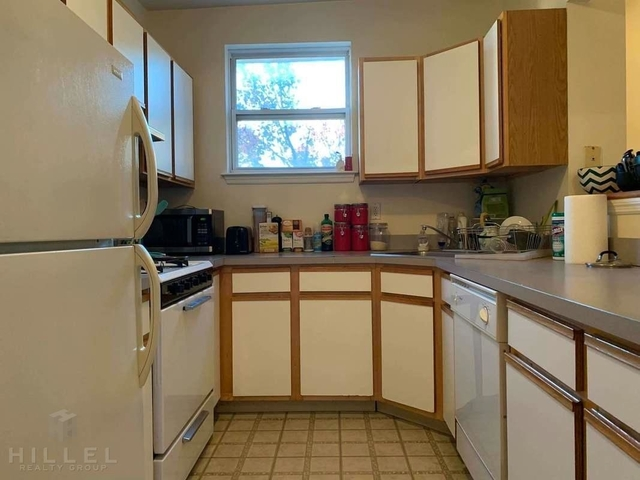 3 Bedrooms, Prospect Heights Rental in NYC for $3,200 - Photo 1