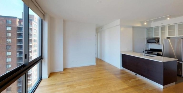 2 Bedrooms, Manhattan Valley Rental in NYC for $3,729 - Photo 1