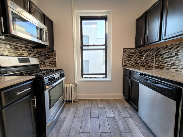 1 Bedroom, Astoria Rental in NYC for $1,814 - Photo 1