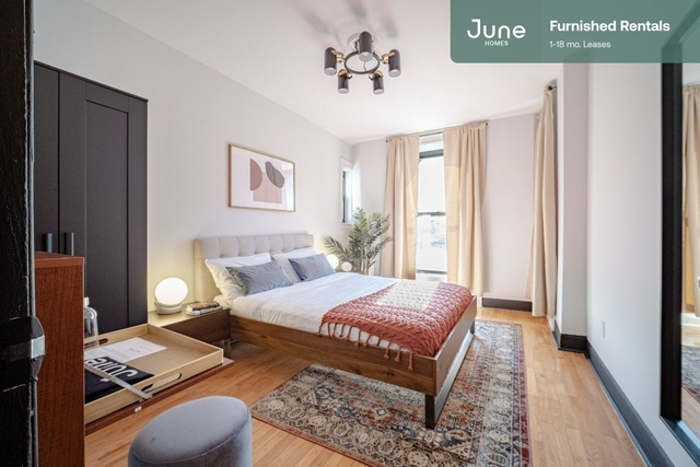 Room, Hamilton Heights Rental in NYC for $1,200 - Photo 1
