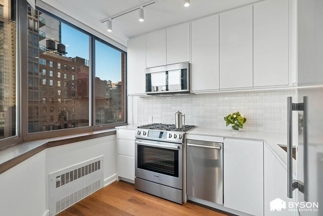 1 Bedroom, NoMad Rental in NYC for $4,250 - Photo 1