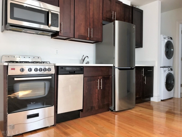 2 Bedrooms, Astoria Rental in NYC for $2,195 - Photo 1