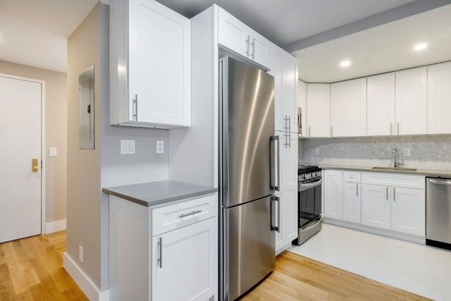 1 Bedroom, Manhattan Valley Rental in NYC for $1,775 - Photo 1