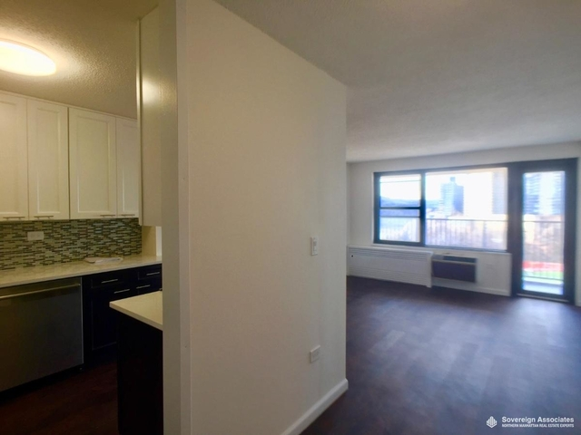 1 Bedroom, Marble Hill Rental in NYC for $1,935 - Photo 1