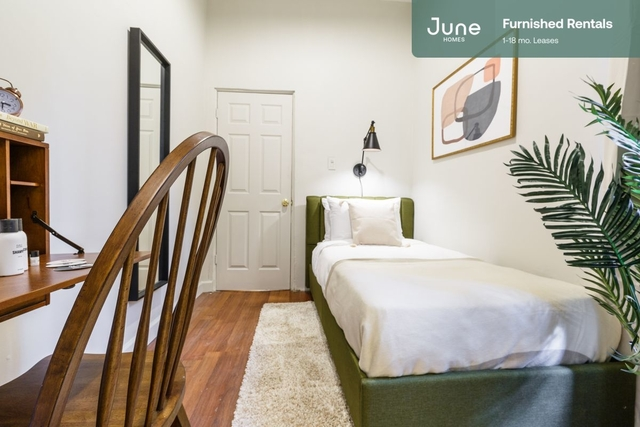 Room, Columbia Heights Rental in Washington, DC for $1,350 - Photo 1