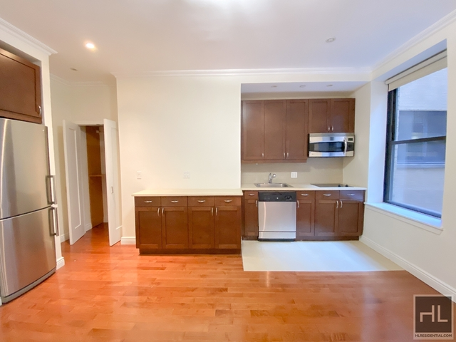 1 Bedroom, Garment District Rental in NYC for $2,540 - Photo 1