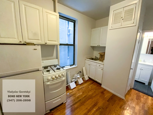 2 Bedrooms, Yorkville Rental in NYC for $2,050 - Photo 1
