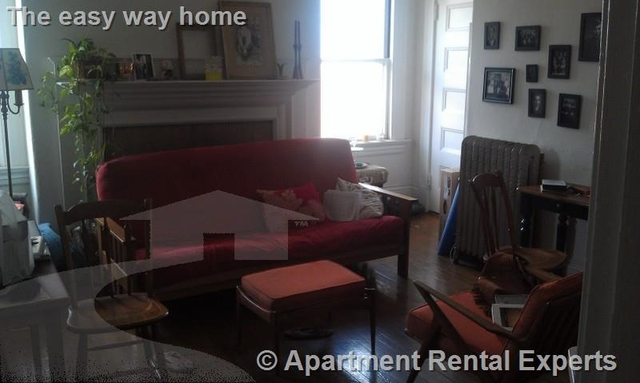 1 Bedroom, Mid-Cambridge Rental in Boston, MA for $2,200 - Photo 1