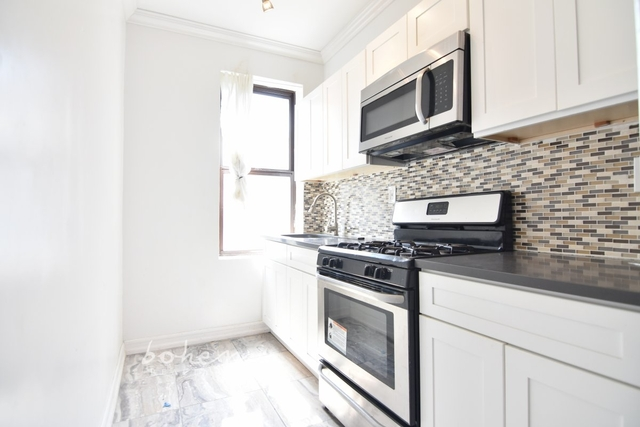 1 Bedroom, Hamilton Heights Rental in NYC for $1,745 - Photo 1