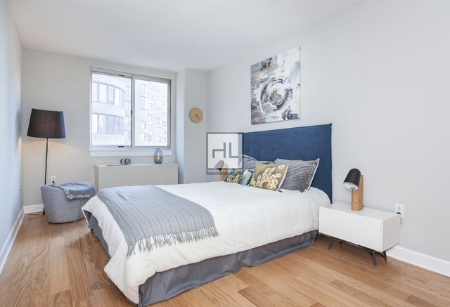 2 Bedrooms, Murray Hill Rental in NYC for $4,675 - Photo 1