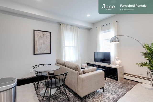 Room, Columbia Point Rental in Boston, MA for $1,150 - Photo 1