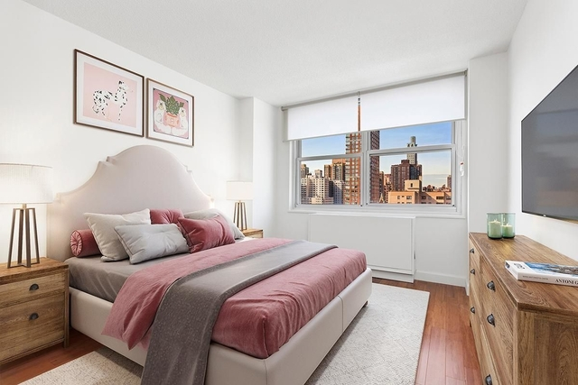 2 Bedrooms, Yorkville Rental in NYC for $2,579 - Photo 1