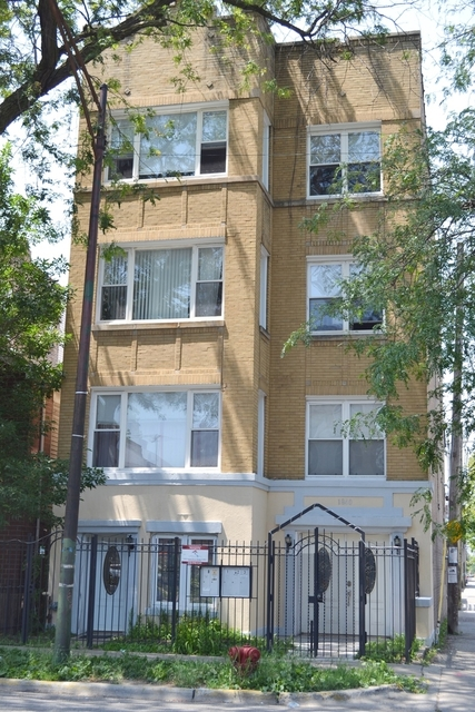 2 Bedrooms, Logan Square Rental in Chicago, IL for $2,075 - Photo 1