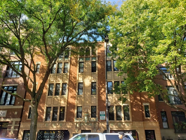 Studio, Ravenswood Rental in Chicago, IL for $930 - Photo 1