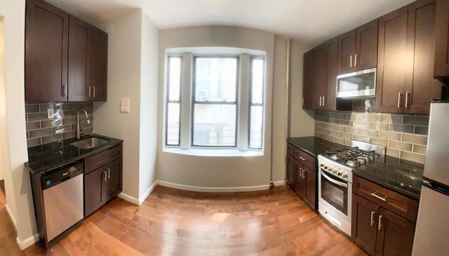 2 Bedrooms, Manhattanville Rental in NYC for $2,041 - Photo 1