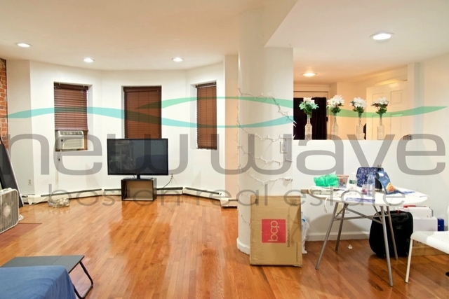 2 Bedrooms, Mission Hill Rental in Boston, MA for $2,600 - Photo 1