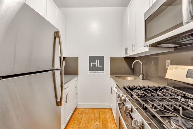 1 Bedroom, NoMad Rental in NYC for $2,495 - Photo 1