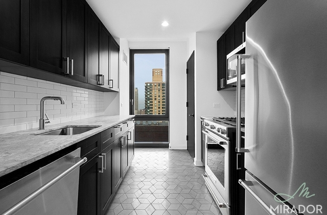 2 Bedrooms, Lincoln Square Rental in NYC for $5,317 - Photo 1