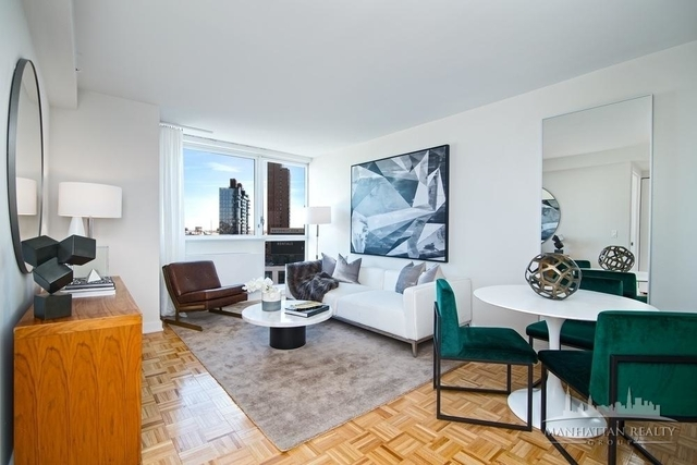 1 Bedroom, Long Island City Rental in NYC for $2,300 - Photo 1