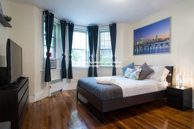 2 Bedrooms, West Fens Rental in Boston, MA for $2,950 - Photo 1