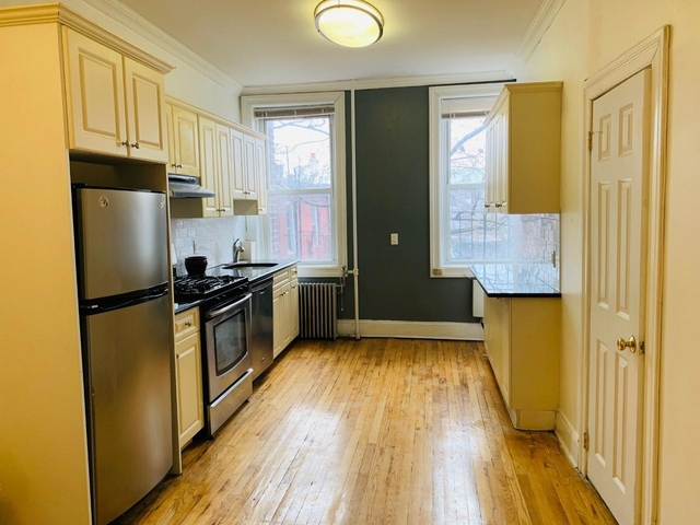 1 Bedroom, Carroll Gardens Rental in NYC for $2,095 - Photo 1